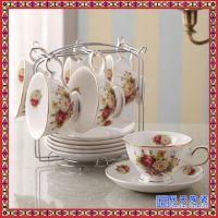 陶瓷咖啡具带托盘欧式茶具下午茶茶壶咖啡杯套装