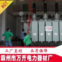 DS-220KV 供应电动清扫刷 施工用清扫刷 带电作业电动清扫