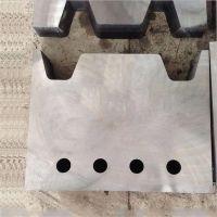 长期定做钨钢长切刀 ,无纺布横切机冷切刀,各种非标定制