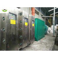 印刷厂印刷废气治理工程改造