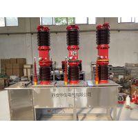 海南藏州电站专用高压真空断路器图片参数