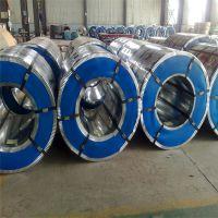 供应冷轧卷 Q195 优质高强度0.2-3厚冷轧卷