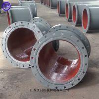 江苏江河机械直径426双金属符合耐磨管定制