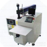 惠州激光首饰点焊机-超米激光