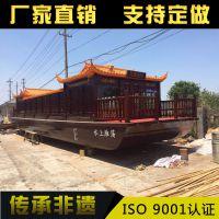 河南木船厂直销12-16米画舫船餐饮船游船仿古木船客船出售