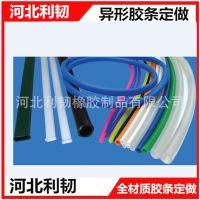 供应 卡扣式线缆绝缘管 电缆用绝缘保护套 绞线卡扣硅胶管