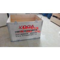 潍坊地区仪器仪表出口专用外包装钢边木箱