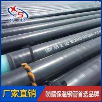 邯郸 普通级防腐3Pe钢管 厂家直供