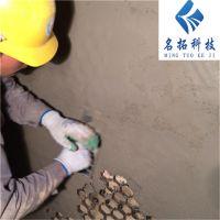 名拓陶瓷耐磨料 陶瓷耐磨涂层