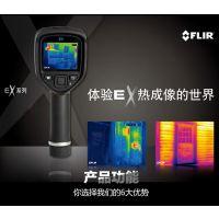 菲力尔 美国FLIR E4 E5 E6 E8 红外热像仪 FLIR热成像仪 测温仪