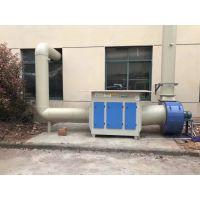 光氧废气净化器 UV光解废气处理设备 臭氧紫外线净化成套处理设备