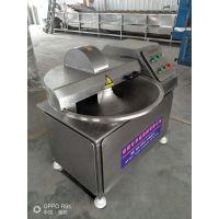 厂家直销80型斩拌机 不锈钢肉类肉泥斩拌机