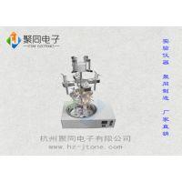 聚同水质硫化物酸化吹气仪JT-DCY-4S
