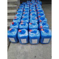 厂家长期供应贝尼尔BNR-150循环水阻垢剂,效果明显