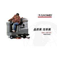 重庆哪家驾驶式洗地机好/金和洁力的高美驾驶式洗地机GM-AC