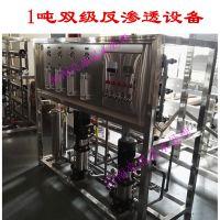 来宾厂家定制水产养殖设备大型净水设备