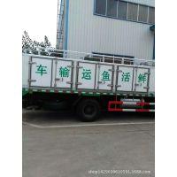 9.6米载货车价格 前四后八9.6米仓栏货车 前四后四9.6米高栏车