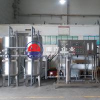 南洋企业反渗透水处理过滤器设备