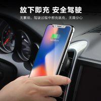 車載無線充電器iPhoneX蘋果8三星磁吸無線充電器車載手機支架工廠