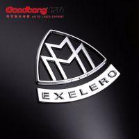 亚克力烤漆汽车logo加工 展会发光车标制作 电镀防水车标定制