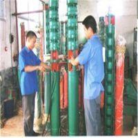 建瓯井用潜水电泵深井泵 多级潜水电泵批发代理