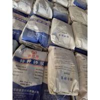 山东聚合物防水砂浆价格 山东聚合物防水砂浆厂家
