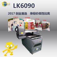 浙江蜡烛工艺品uv彩喷机 工艺礼品个性打印机 高精度理光UV打印机