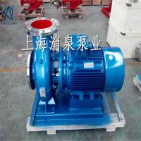 上海消泉直营供应卧式泵ISW65-336B流量3.255扬程13.24离心管道泵