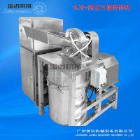 玉米锤片粉碎机价格,广州雷迈不锈钢万能粉碎设备厂家