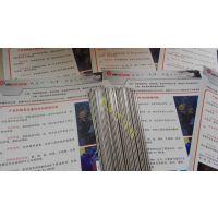 钛合金氩弧焊丝威欧丁301纯钛焊丝