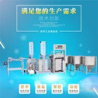 现货直供仿手工豆腐皮机 不锈钢自动豆腐皮机生产线包教技术