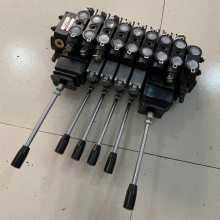 ZCDB-L15F-O4T.3OT.3O4T-1控2系列抓木机液压多路阀SKBTFLUID牌