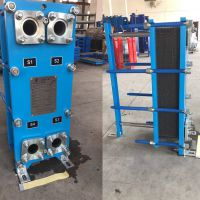 贝瑞库德品牌水水-汽水板式换热器、热交换器、板式冷却器