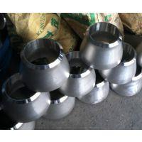 焊接冲压大小头 同心异径管 不锈钢大小头管道喇叭口