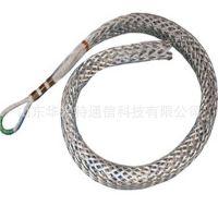光缆牵引网套拉线网套热镀锌材质电力施工通信器材华来特厂家直销