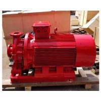 上海XBD-W卧式单级消防泵XBD5.0/30G-W室内消火栓泵22KW喷淋加压泵稳压泵含AB签