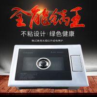 松氏;无烟电烧烤炉光波电烧烤炉方形电烤炉