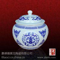 江西景德镇陶瓷罐厂家定做 陶瓷密封蜂蜜罐