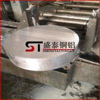 盛泰大口径大直径7075铝棒 7075铝圆片 易切削钻孔