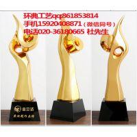 新款高档感动中国奖杯,金属奖杯火焰 -环典