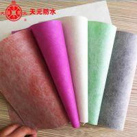 天福元品牌厂家生产聚乙烯丙纶高分子防水卷材