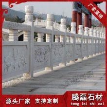 承接石雕栏杆工程 定做花岗岩石栏杆 景观装饰石雕栏杆