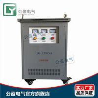 三项隔离变压器日常维护 三项隔离变压器维护保养 公盈供