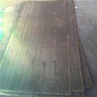 多孔圆孔板网 不锈钢冲孔板 优质方孔冲压厂家【至尚】圆孔
