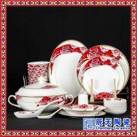 儿童卡通餐具套装 12头私语骨瓷餐具 青花玲珑中式陶瓷礼品