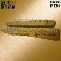 徐工GR160平地机铲刀板18027299616 徐工160平地机刀板