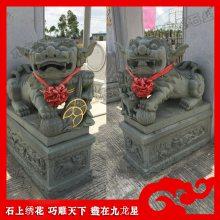 大气招财石雕狮子 大厦门前装饰石狮子 镇宅美观雕刻