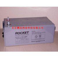 双十一促销火箭ESH80-12蓄电池-详细参数/价格