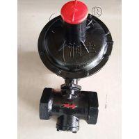 黄龙县润丰天然气减压阀RTZ系列50螺纹调压器