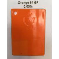 优势供应高温GP橙/64#橙/颜料橙GP
